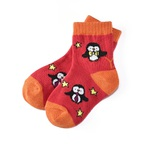 Kids Toddler Star is Born Socks